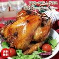クリスマスのご馳走ターキー(七面鳥)!人気のスモークやローストなどおすすめは?