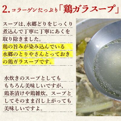 【水炊き】水郷どり水炊き鍋セット【4-5名様用】【野菜付き】[千葉県産お取り寄せ国産鶏肉産地直送水炊きセット]※【冷蔵限定配送】※冷凍限定商品とは同梱できません別途送料がかかります