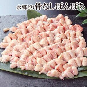\クーポン配布中/ 鶏肉 ぼんじり / 水郷どり 骨なし ぼんぼち / ボンボチ テール ぼんじり(500g)[ 千葉県産 鶏肉 国産 産地直送 ]※お一人様2袋まででお願いいたします。