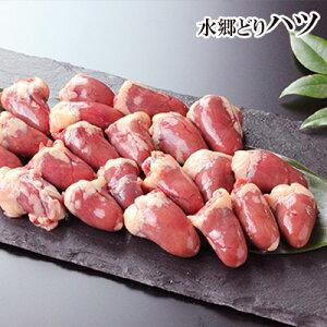 鶏肉 水郷どり ハツ [300g][ 国産 千葉県産 産地直送 新鮮 とり肉 鳥肉 水郷とり はつ 心臓 ]【※希少部位のため、お一人様2袋まで※】