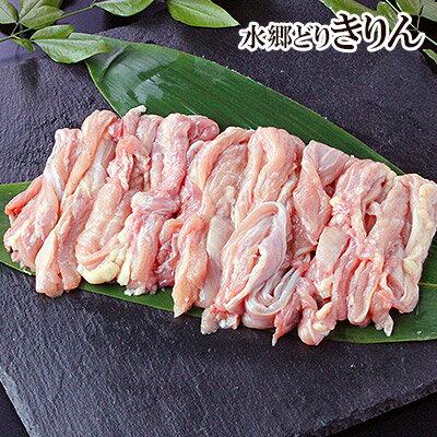 鶏肉 きりん ( せせり 鶏首肉 小肉 )[300g][ 国産 千葉県産 産地直送 新鮮 とり肉 鳥肉 水郷とり ]