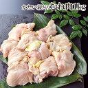 親鳥胸肉(皮付き)1kg入り[ 国産 鶏肉 おやどり 親どり 親鶏 ]