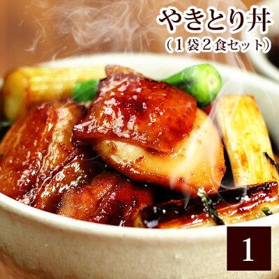 簡単・美味しい!本格派やきとり丼