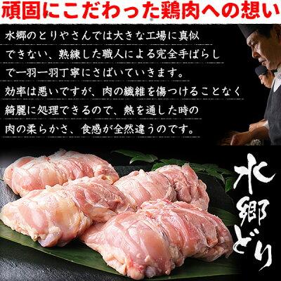 【送料無料】本格派やきとり丼お試し10食セット(1袋200g入×10袋)[千葉県産鶏肉国産水郷とり]