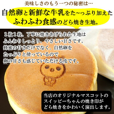 自然卵たっぷり♪黄身餡バターどら焼き[10個入・ギフト箱・風呂敷包み][どらやきドラヤキ餡バター卵にこだわったどら焼きスイーツ甘さ控えめ]※冷凍限定商品とは同梱できません別途送料がかかります