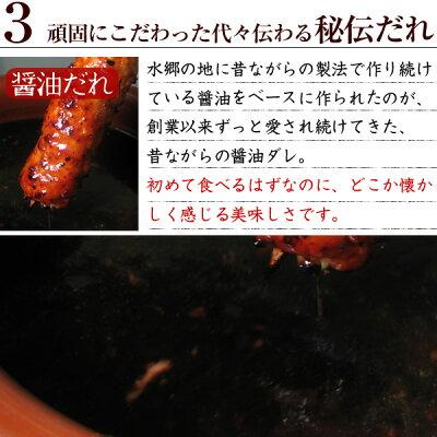 【昔ながらの醤油味】特上もも焼き鳥(5本入:醤油ダレ)[国産千葉県鶏肉手刺しタレ焼きやきとり焼鳥ヤキトリ晩酌おつまみもも肉調理済み]
