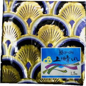 鯉のぼり 単品 バラ 在庫処分 アウトレット 特価 ゴールド黒鯉 1.5m 145311059