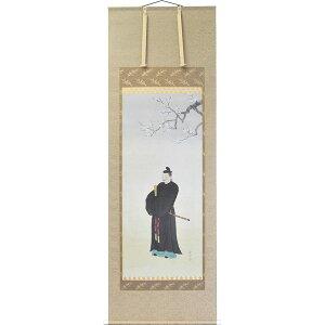 掛軸 翠峰オリジナル 天神様 尺八 幸水 京正表具 太巻 軸先骨 塗箱つき 869330