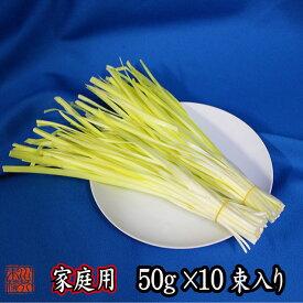 岡山県特産 超高級食材 黄ニラ ご家庭用 500g(100g×5束) にら ニラ 野菜 やさい 健康野菜 高級野菜 高級食材 高級 お取り寄せ 取り寄せ おいしい 美味しい 健康