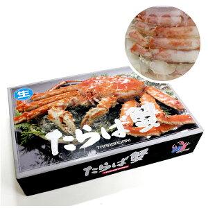【送料無料】タラバ蟹 5L〜6Lサイズ 約3kg 生 3肩入り 生タラバ ガニ 生たらば蟹 生たらばがに カニ かに 足 脚 肩 棒肉 海鮮 鍋 海産物 ナベ 食材 カット済み 冷凍 お取り寄せグルメ 国産 ご贈