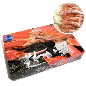 【送料無料】ズワイ蟹 4Lサイズ 約2kg ボイル 6〜7肩入りボイル ズワイガニ ボイルずわい がに カニ かに 蟹 足 脚 肩 棒肉 海鮮 鍋 海産物 ナベ 食べ物 食材 カット済み 冷凍 お取り寄せグルメ