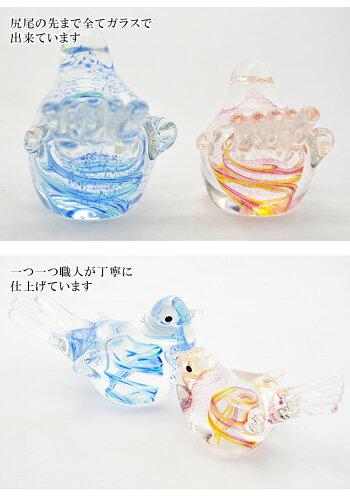 粋工房ガラスの小鳥ペア縁起物【ガラス細工・ふくろう/鳥/どうぶつ/かわいい/置物】