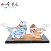 粋工房ガラスの小鳥ペア縁起物ガラス細工鳥のオブジェ置物