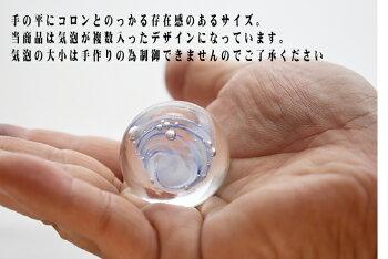 手作りびーどろ玉粋工房ガラス玉