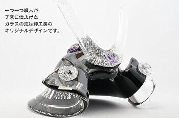 粋工房ガラスの武将兜縁起物端午の節句コンパクトサイズ