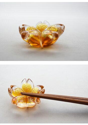 おしゃれでかわいい箸置きテーブルウェア粋工房鬱金(うこん)の桜ガラス細工