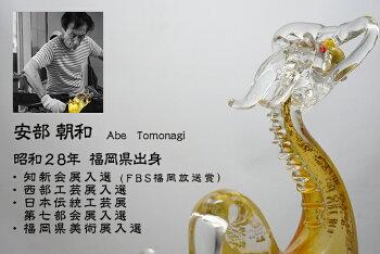 ガラスの昇龍黄龍(こうりゅう)【還暦/記念品/プレゼント】