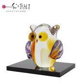 ガラス細工ふくろう鳥/どうぶつかわいい置物ガラス工芸粋工房