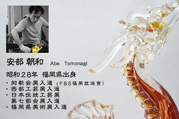 ガラスの昇龍天翔龍紅(てんしょうりゅうべに)【還暦/記念品/プレゼント】