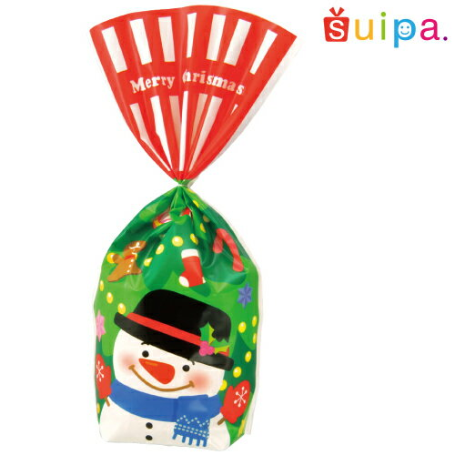 【クリスマス!お菓子をかわいく♪】クリスマスギフト袋 ツリー 10枚【立てて並べられる! リバーシブルデザインのかわいいギフト袋】【スノーマン キッズ】