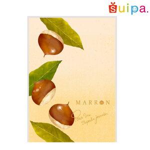 【送料無料】マットバリア二方袋 マロン 115×150 1,000枚【マロンケーキ 栗菓子 バラ売り ギフト 脱酸素剤対応 乾燥剤対応 冷凍保管対応】