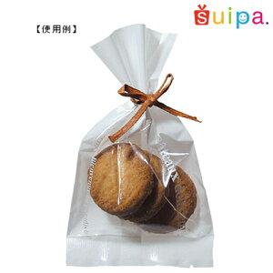 【10枚セット】バリアOP合掌袋ガトーホワイト75×135(ミリ)【日本製】【包装ラッピング袋】【ケーキcakeクッキーcookieお菓子】【お求めやすい少量販売です】