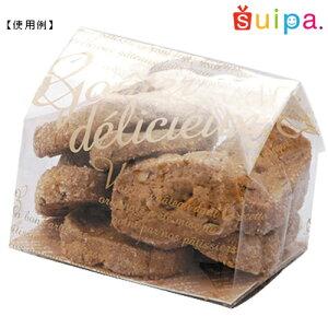 【送料無料】【焼き菓子袋】バリアOP GZ袋 ガトーベージュ 75×50×155(ミリ)2,000枚【包装 ラッピング 袋】【ケーキ cake クッキー cookie お菓子】