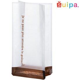 ■【焼き菓子 袋 スタンド 立てて並べられる】バリアPET ST袋 ブラウン(100×65×200ミリ) 50枚【プレゼント ギフト 乾燥剤 脱酸素剤 OK】