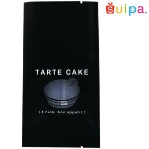 【タルトケーキ 個包装 袋】タルトケーキ個包装用  菓子袋 バリアマットOP GZ袋 85×28×380  10枚【話題のタルトケーキのトータルパッケージ 菓子袋 チーズタルト チョコタル
