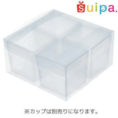 PPボックス キューブ4個入り用 5個