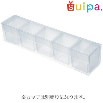 PPボックス キューブ5個入り用 5個
