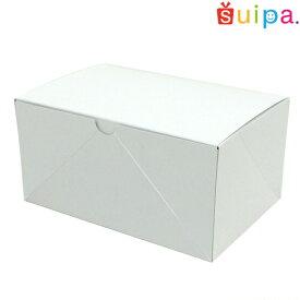 ■【日本製】ケーキ箱 洋生サービス箱(内寸180×120×90H) 5個【ケーキ プリン 箱 持ち運び ラッピング】
