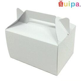■【日本製】手提げ付きケーキ箱(内寸150×105×90H) 5個【ケーキ プリン 箱 持ち運び ラッピング】【出し入れしやすい横開き】