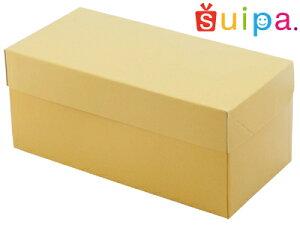 ■ロールケーキ箱 90H(内寸205×100×90H) クリーム 5個【包装 ラッピング BOX 箱】【ケーキ cake お菓子】