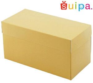 ■ロールケーキ箱 110H(内寸205×100×110H) クリーム  5個【包装 ラッピング BOX 箱】【ケーキ cake お菓子】