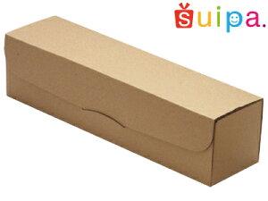 【送料無料】F/F ロールケーキ箱 茶 200個【内寸340×80×80H】【包装 ラッピング BOX 箱】【ケーキ cake お菓子】