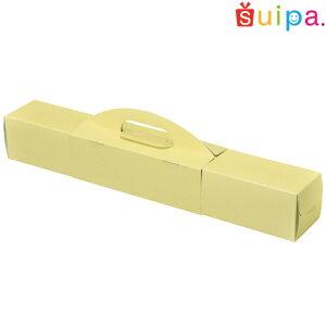 ■【ロールケーキ】長すぎるロールケーキ箱 5個【内寸545×80×80H】 【包装 ラッピング BOX 箱】【ケーキ cake お菓子】※直置きOK!保冷スペースあり。