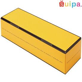■【ギフト菓子箱】ドゥミセック ロング イエロー(内寸335×95×85H) 5個