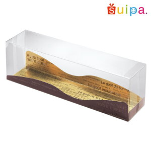 【日本製】ロングケーキBOX(台紙付き)5個【包装ラッピングBOX箱】【ケーキcakeお菓子】