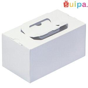 ■【ロールケーキ箱】手提げロールケーキ箱 5個