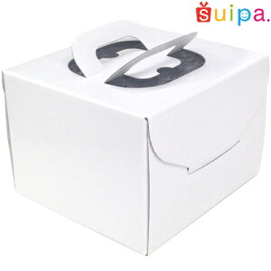 ■【デコレーションケーキ箱】【日本製】キャリーデコケーキ箱 5号(内寸186×186×140H)5個【ホールケーキ プリン 箱 持ち運び ラッピング】【出し入れしやすい横開き】【保冷剤スペー