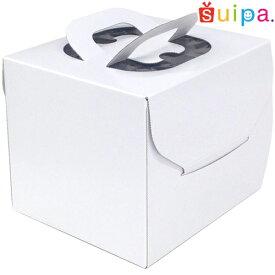 ■【デコレーションケーキ箱】【日本製】キャリーデコケーキ箱 4号(内寸151×151×140H)5個【ホールケーキ プリン 箱 持ち運び ラッピング】【出し入れしやすい横開き】【保冷剤スペース有】