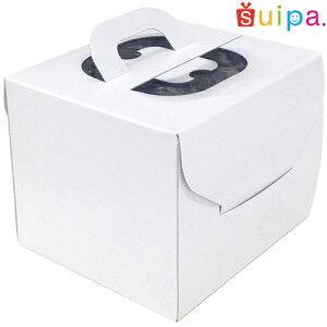 ■【デコレーションケーキ箱】【日本製】キャリーデコケーキ箱 4.5号(内寸157×157×140H)5個【ホールケーキ プリン 箱 持ち運び ラッピング】【出し入れしやすい横開き】【保冷剤スペ
