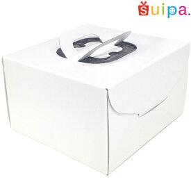 ■【デコレーションケーキ箱】【日本製】キャリーデコケーキ箱 6号(内寸218×218×140H)5個【ホールケーキ プリン 箱 持ち運び ラッピング】【出し入れしやすい横開き】【保冷剤スペース有】