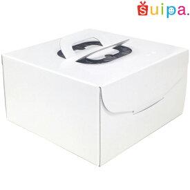 ■【デコレーションケーキ箱】【日本製】キャリーデコケーキ箱 7号(内寸250×250×140H)5個【ホールケーキ プリン 箱 持ち運び ラッピング】【出し入れしやすい横開き】【保冷剤スペース有】