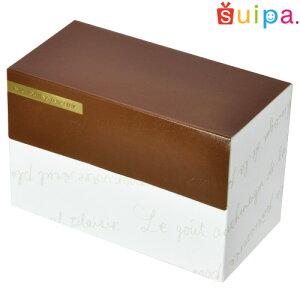 ■【日本製】レターセック ブラウン 5個【ギフトボックス 焼き菓子 プレゼント 箱】【インライン容器 クッキーケースが2個入るギフト箱】