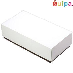 ■【日本製】ヴァリエボックス (菓子5個用)5個【ギフトボックス 焼き菓子 プレゼント 箱】