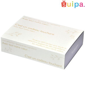 ■【日本製】PAOワンタッチギフト箱(L) 5個【ギフトボックス 焼き菓子 プレゼント 箱】