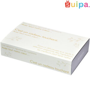 ■【日本製】PAOワンタッチギフト箱(LL) 5個【ギフトボックス 焼き菓子 プレゼント 箱】