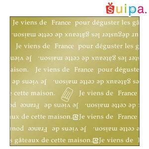 ■OP マットフィルム 150角 フランス GD 500枚